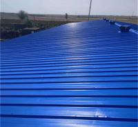 防锈彩钢翻新漆 承接翻新工程 洪昂 翻新防腐漆厂家 供应彩钢瓦翻新漆 固锈剂