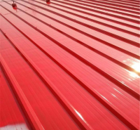 洪昂 彩钢瓦翻新漆厂家 水性彩钢瓦用漆 彩钢屋面喷漆 固锈剂
