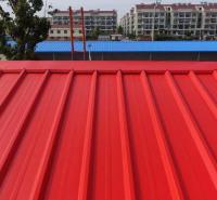 洪昂 彩钢瓦房翻新漆厂家批发 固锈剂 水性金属彩钢板屋面翻新漆 不起皮