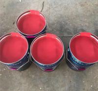洪昂屋顶彩钢翻新漆 固锈剂 彩钢翻新涂料 水性彩钢翻新漆特点