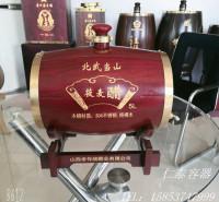 定制精品实木酒桶 白酒酒桶 装饰橡木酒桶批发 厂家直接供应