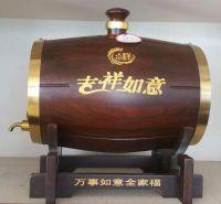 卧式实木酒桶 白酒橡木实木酒桶 不锈钢内胆实木酒桶 品质保证