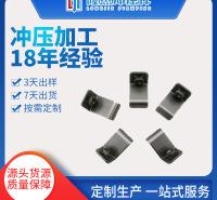 冲压件产品 大型冲压件加工 冲压配件加工
