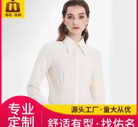 加印LOGO工作服衬衫  女士短袖 翻领白色衬衣  批发佛山佑名服饰按需定制