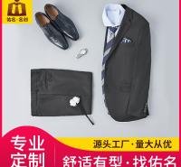 职业西装套装 女商务西服 男女同款长袖西装 源头厂家 优质供应 佑名服饰厂家