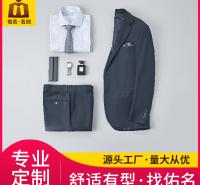 职业装女套装 2021新款商务女士西服 银行销售正装男女同款工作服 佑名服饰厂家批发供应