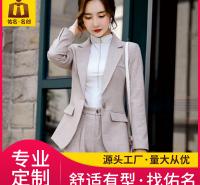 春装新款韩版时尚气质小西装 女式职业装套装 修身西服外套女工作服 源头厂家 优质供应 佑名服饰厂家