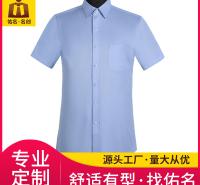 新款条纹男女同款衬衫 短袖衬衫 OL装气质修身厂家直销 佑名服饰专业定制