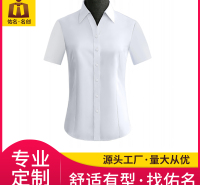 白色销售地产定制衬衫 刺绣LOGO 短袖商务 佛山佑名服饰按需定制