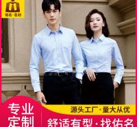 韩版休闲衬衫 工作服衬衫 男女同款衬衣 佛山佑名服饰按需定制