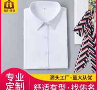 定制logo正装 领导公司衬衫 女士短袖 佛山佑名服饰按需定制