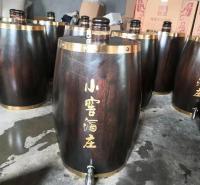 厂家批发 实木白酒酒桶 不锈钢内胆实木酒桶 厂家定制
