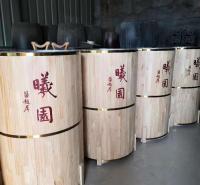 手工制作木质酒海  木酒海山东厂家可大量供应  木酒海酒容器