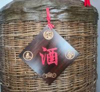 木质酒海--销量排行  编制酒海  新疆供应藤编酒海厂家供应