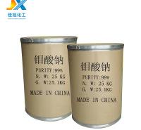 99%含量钼酸钠 工业级工业钼酸钠 腐蚀抑制催化剂  质量保障