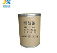 批发供应工业级缓蚀剂钼酸钠 分析纯水处理钼酸钠厂家