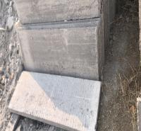 鑫旺水泥制品  水泥盖板价格 高铁水泥盖板  外形美观,结实耐用