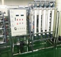 10吨超滤设备生产商 厂家出售10吨超滤设备 欢迎来电