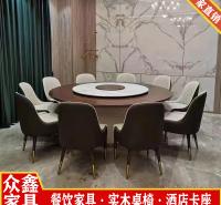 快餐店实木家具 餐饮家具定制 成套组合餐饮家具 厂家定制 品质保证