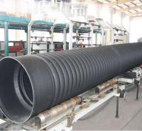 陕西联塑管道 联塑聚乙烯波纹管 HDPE钢带波纹管价格 规格齐全