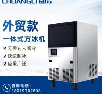 一体式方冰机 全自动无需看管方冰机 厂家供应