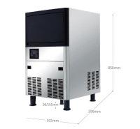 一体式方冰机 家用厨房制冰机 水冷制冰机