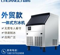 经典款CL-160P制冰机 商用制冰机 全自动制冰机