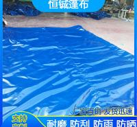 厂家定制非防水布 雨布价格 定制防水帆布 雨布价格 定制防水雨布 厂家直供