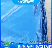 PE刀刮布 工业篷布生产厂家 山西 厂家直接供应