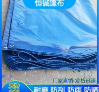 厂家直供 PVC防水刀刮布 刀刮布篷布 工业篷布 厂家批发