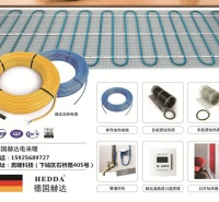 杭州嘉暖 别墅小区电地暖采暖批发 进口发热电缆 德国赫达 节能环保 0.175欧姆/米 批发 卧室