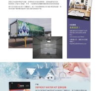 杭州嘉暖 别墅小区电地暖采暖批发 进口发热电缆 德国赫达 售后保证 0.175欧姆/米 供应 卧室