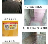 杭州嘉暖 别墅小区电地暖采暖批发 进口发热电缆 德国赫达 节能环保 5511系类 品质保证 卧室