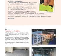 杭州嘉暖 别墅小区电地暖采暖批发 进口发热电缆 德国赫达 节能环保 0.175欧姆/米 品质保证 养殖