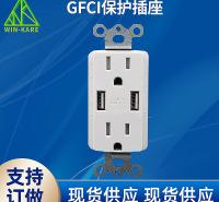 GFCI防漏电保护插座 工业设备插座 接地故障安全保护插座