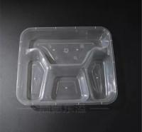 打包盒 塑料餐盒 一次性塑料餐盒 一次性塑料饭盒 米饭盒 商务套餐盒 瑞强众联 质量好 透明塑料 销售 兰州