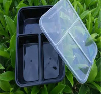 打包盒 塑料餐盒 一次性塑料餐盒 一次性塑料饭盒 米饭盒 商务套餐盒 瑞强众联 优质 透明 提供 平凉