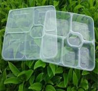 打包盒 塑料餐盒 一次性塑料餐盒 一次性塑料饭盒 米饭盒 商务套餐盒 瑞强众联 高端 西安 批发 陇南