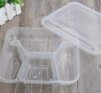 打包盒 塑料餐盒 一次性塑料餐盒 一次性塑料饭盒 米饭盒 商务套餐盒 瑞强众联 优质 否 定制 玉门