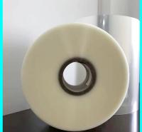 香烟包装膜 适用范围广 山东香烟包装膜 烟膜优惠供应