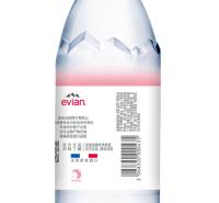 玻璃瓶装进口依云水  不同规格整箱批发 上海零售价格