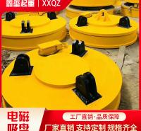 鑫玺起重 电磁吸盘 强力电磁吸盘 电磁吸盘厂家 现货供应海安