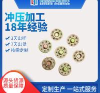 冲压件 碳钢板五金冲压件 汽车零部件 汽车冲压件 可按需定制