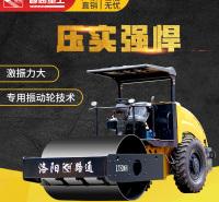 6吨中型压路机 路通重工LTS206H全液压单钢路振动玉林羊足碾压土机多少钱一台