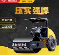 8吨中型压路机 路通重工LTS208H全液压单钢路振动广西遥控式双钢轮压路机厂商