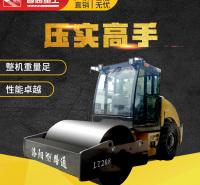 8吨中型压路机 路通重工LT208机械单钢路振动崇左高效碾压机型号