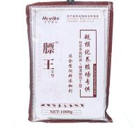 促长素催肥王 牛羊壮膘王 品质保证 量大从优