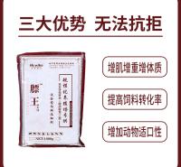 兽用猪牛羊饲料添加剂 供应饲料添加剂 体型好 瘦肉多