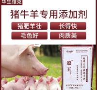 催肥添加剂 牛羊催肥产品 日长三斤
