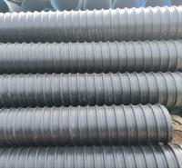西安高科管道 高科钢带增强波纹管 HDPE波纹管 一级经销商 价格优惠